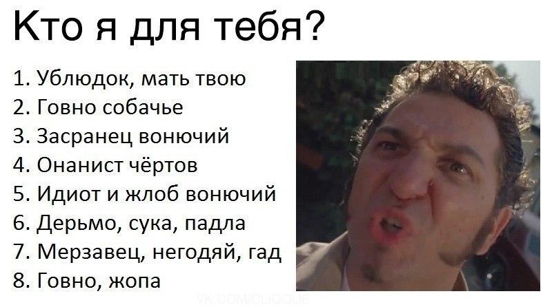 http://xn--80aaaabdecifdas8ab0apuwhheica4ehmavn7l2fwa4bkh.xn--p1ai/images/ktoyadlyatebya.jpg